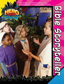 Vacation Bible School Vbs Hero Central Bible Storyteller: Discover Your Strength in God!