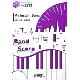 My Instant Song (BAND SCORE PIECE)