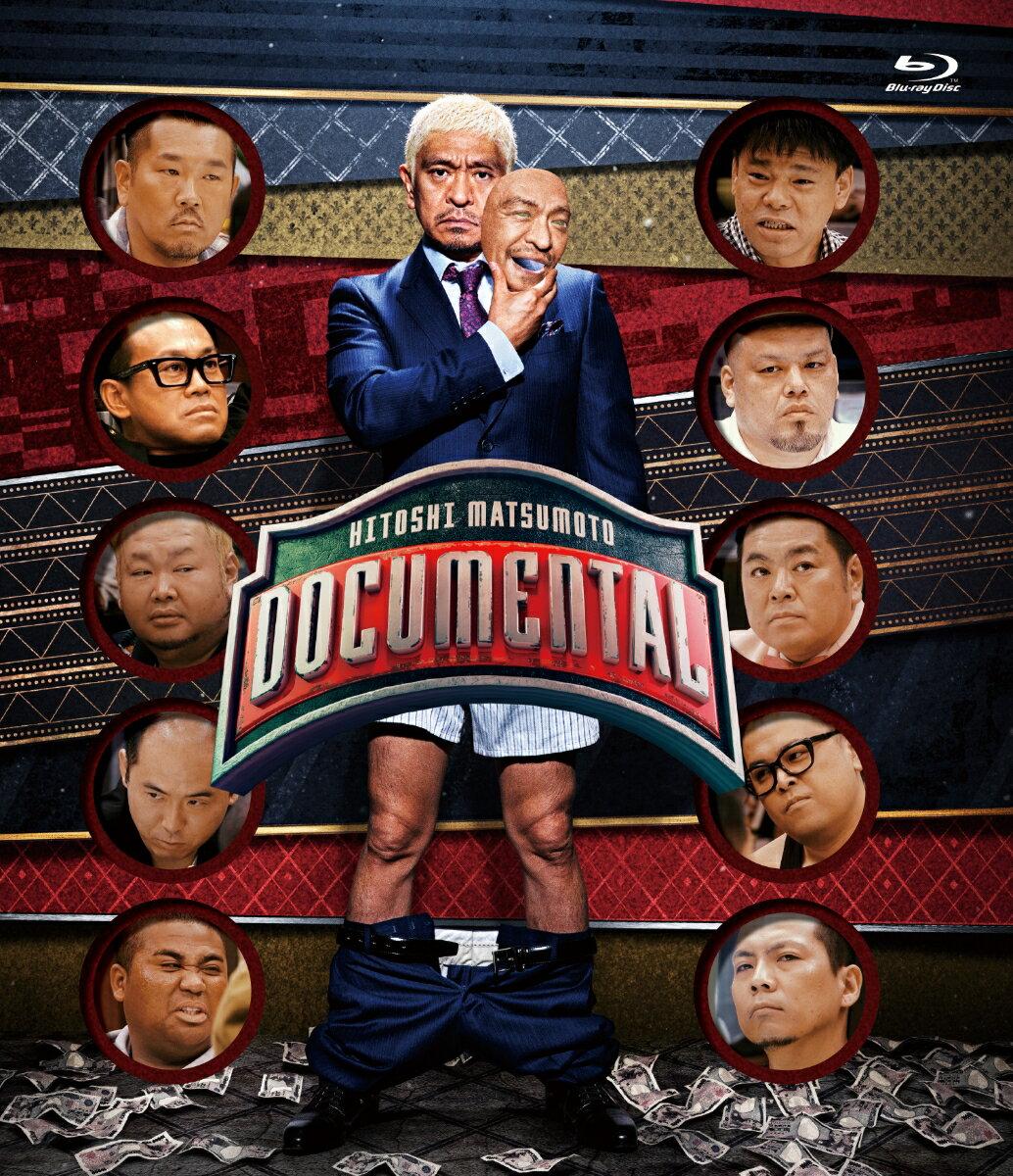 HITOSHI MATSUMOTO Presents ドキュメンタル シーズン1【Blu-ray】 [ 松本人志 ]