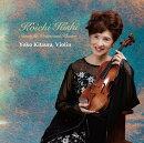 貴志康一:「ヴァイオリン・ソナタ」他