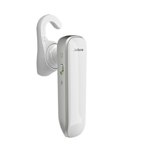 JABRA BOOST Japan ECO Pack WHITE/SILVER 100-92320001-44