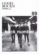 GOOD ROCKS!(Vol.89)