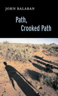 Path,_Crooked_Path