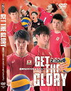 DVD>バレーボール「NEXT4」GET THE GLORY 龍神NIPPON スペシャルコレクション (<DVD>)