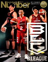 Sports Graphic Number PLUS(2018-19) Bリーグ2018-19公式ガイドブック (Number PLUS)