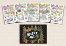 藤田浩子のすぐに使える楽しい小道具シリーズ・セット(全6冊)