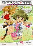 アイドルマスターNeue Green forディアリースターズ(2)