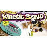 Kinetic SaND ([バラエティ])