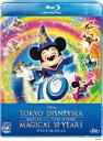 ディズニーシー マジカル グランド コレクション Disneyzone ディズニー