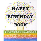 HAPPY BIRTHDAY BOOK