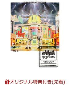 【楽天ブックス限定先着特典】LIVE FILMS YUZUTOWN / ALWAYS YUZUTOWN(DVD2枚組+ブックレット)(YUZUTOWNアクリルキーホルダー) [ ゆず ]