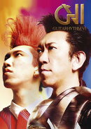 GUITARHYTHM VI (Reprise Edition) (初回限定盤 3CD+DVD)