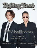 Rolling Stone Japan vol.03