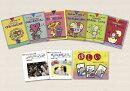 藤田浩子の楽しいおはなし&工作の本セット(全9冊)