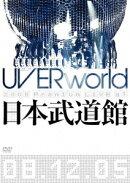 UVERworld 2008 Premium LIVE at 日本武道館 08.12.05