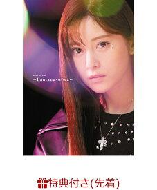 【先着特典】KEIKO Live K002 ** 咲いたよ【DVD+CD2枚組】(ポストカード型DVDサイズチェンジジャケット D) [ KEIKO ]