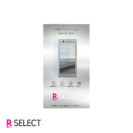 Xperia Ace 平面ガラスフィルム 反射防止