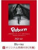 【楽天ブックス限定先着特典&W特典】45周年記念コンサートツアー2018 Reborn 〜生まれたてのさだまさし〜(レコード…