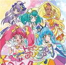 スター☆トゥインクルプリキュア後期主題歌シングル (CD+DVD)