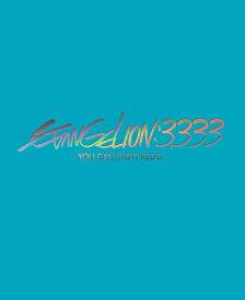 ヱヴァンゲリヲン新劇場版:Q EVANGELION:3.333(BD+UHD)【期間限定版】【Blu-ray】 [ 緒方恵美 ]