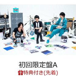 【先着特典】Thank you, ROCK BANDS! 〜UNISON SQUARE GARDEN 15th Anniversary Tribute Album〜 (初回限定盤A 2CD…