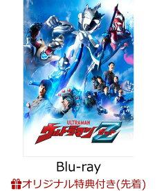 【楽天ブックス限定先着特典】ウルトラマンZ Blu-ray BOX I I<最終巻>【Blu-ray】(「ウインダム」アクリルキーホルダー) [ 平野宏周 ]
