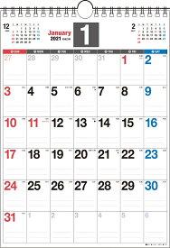 2021年 書き込み式シンプルカレンダー A4タテ【K17】 [ 永岡書店編集部 ]