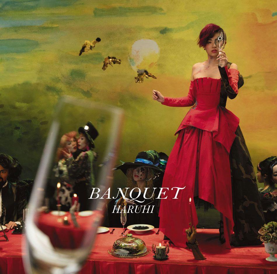BANQUET [ HARUHI ]