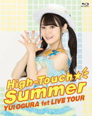 小倉唯 LIVE「High-Touch☆Summer」【Blu-ray】