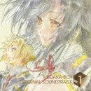 TVアニメ『めだかボックス』オリジナルサウンドトラック vol.1