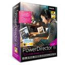 PowerDirector 19 Ultimate Suite 乗換え・アップグレード版