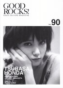 GOOD ROCKS!(Vol.90)