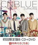 【先着特典】EUPHORIA (初回限定盤B CD+DVD) (ポストカード付き)