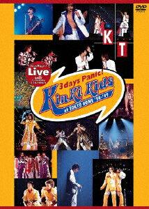 Asian Biggest Live with 光一 Birthday & Countdown Kinki Kids 3days Panic!at TOKYO DOME '98-'99 [ KinKi Kids ]