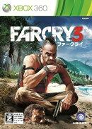 ファークライ3 Xbox360版