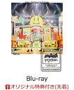 【楽天ブックス限定先着特典】LIVE FILMS YUZUTOWN / ALWAYS YUZUTOWN(BD2枚組+ブックレット)【Blu-ray】(YUZUTOWNア…