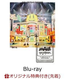 【楽天ブックス限定先着特典】LIVE FILMS YUZUTOWN / ALWAYS YUZUTOWN(BD2枚組+ブックレット)【Blu-ray】(YUZUTOWNアクリルキーホルダー) [ ゆず ]