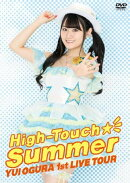 小倉唯 LIVE「High-Touch☆Summer」