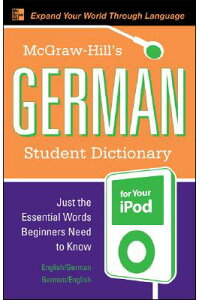 McGraw-Hill's_German_Student_D