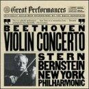 【輸入盤】Violin Concerto: Stern / Bernstein / Nyp
