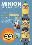 MINION SPECIAL BOOK