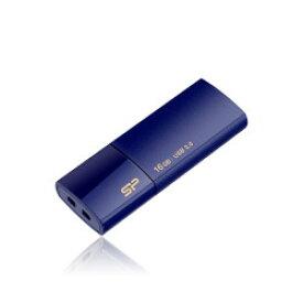 USB3.0フラッシュメモリ16GB Blaze B05 ネイビーブルー