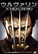 ウルヴァリン:X-MEN ZERO 【MARVELCorner】