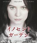 イノセント・ガーデン 【Blu-ray】