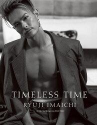 TIMELESS TIME特別限定版
