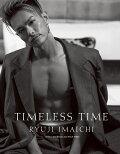 【予約】TIMELESS TIME(タイムレス・タイム) 【特別限定版】
