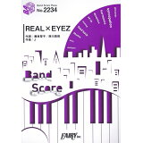 REAL×EYEZ (BAND SCORE PIECE)