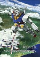 機動戦士ガンダムシリーズ 2015年 カレンダー