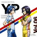 弱虫ペダル NEW GENERATION キャラクターソング Vol.06 [ 岸尾だいすけ&代永翼) ]