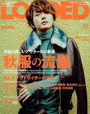 LOADED(vol.32)